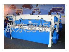 全新Q11系列机械剪板机上线,欢迎选购
