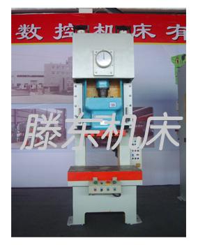 JH21-160气动压力机